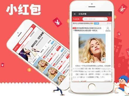 郑州高端企业网站建设 APP原生定制开发 设计制作