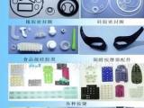 硅胶制品、橡胶制品、硅橡代加工