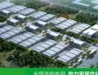 南京靠近安徽马鞍山国有工业用地60亩土地起出售