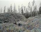 扬州长期回收各种塑料