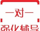 襄阳快学教育高中补习|艺考文化课辅导|暑期查漏补缺