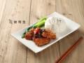 成都哪里有中餐料理包卖宇辰蒸食惠料理包