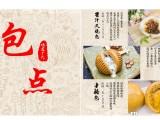 广州金稻贡包广式点心早餐早茶好选择