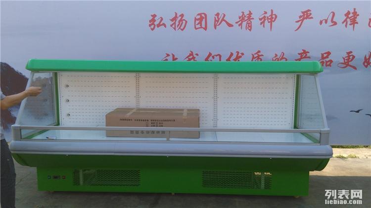 济南不锈钢超市转角面点面食柜不锈钢蔬菜货架展柜海鲜展示冰台