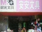 白云一小旁边34平安安文具店仅65万月租3000元