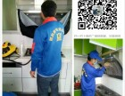 河南许昌市家电清洗加盟,油烟机清洗加盟,家电清洗机器设备