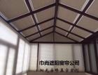 上海松江铝百叶窗帘定做 松江新城区会所遮光窗帘隔断百叶帘定做