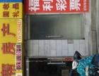常年最高价回收潍坊各商场购物卡