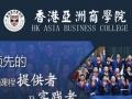 江门哪里有MBA企业中高层管理人员系统培训班