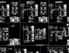上海绿洲同济电气设计培训维护报价