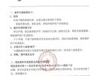 泸州商标专利注册变更转让