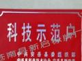 标牌制作共产党员户标牌制作