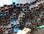 集装箱液袋回收
