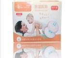 贝安琪13厘米超薄50片装一次性乳垫 木浆棉防溢乳垫,溢奶垫14