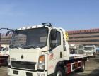 小型拖吊连体清障车价格 修理厂专用平板拖车便宜卖