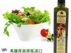 希腊 原装进口食用油 植物油 特级初榨纯橄榄油500ML单瓶红签