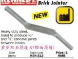英国肯尼迪KENNEDY 重型双头接缝刀 KEN-512-044