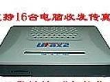 UFAX2数码传真机网络传真机16用户收发无纸传真机全新