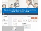 国内技术和服务领先的导税智能会计记帐系统!