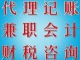 河南鄭州管城區公司轉讓,公司收購 資質代辦