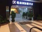 布吉罗岗百鸽笼深圳东站万科红附近健身房