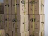 供应离型剂,冷撕离型剂,热撕离型剂,哑光离型剂,
