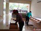 建邺区奥体奥运村海峡城周边保洁公司专业擦玻璃开荒保洁打扫咨询