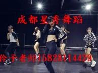 成都学爵士舞多少钱 成人爵士舞培训 星秀舞蹈学校