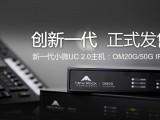 迅时发布新一代小微UC 2.0电话交换机OM20G/50G