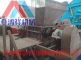 新型轮胎撕碎机生产线厂家直销 现货供应 撕碎机定制