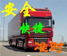 涿州附近的物流公司