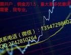 陕西西安3000万资金炒股短线高频交易佣金手续费最低是多少