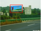 谭韶高速与韶山高速起点处广告位招商