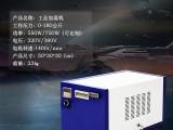 高压微雾小型加湿设备家用商用除尘除静电工业小型复卷机加湿机