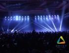 杭州伍方展览展会设计策划舞美音响大屏搭建冰块