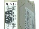 供G612-5DD电位计信号隔离分配变送器输入0-10K,二路输