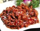 北京清真厨师学校 清真菜厨艺培训班