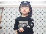 大量供应新款韩国正品进口高档童装加厚加绒运动童卫衣 童装批发