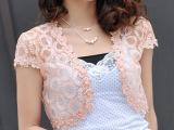 陌清思夏装韩版新款女装短袖外套短小坎肩蕾丝百搭开衫小披肩
