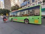 广州公交车广告公司 车身广告 专业团队服务