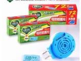 绿叶电热蚊香片132片组合装 无烟无味 驱蚊灭蚊杀蚊