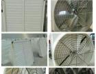 厂家直销环保通风设备产品,排风排烟工程