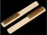 钢丝刷 木柄镀铜板刷子 清理金刚菩提子核桃 文玩佛珠工具