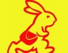 龙山小兔跑腿