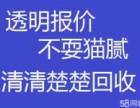 湘潭专业回收废纸,废金属,电线电缆,电子电器