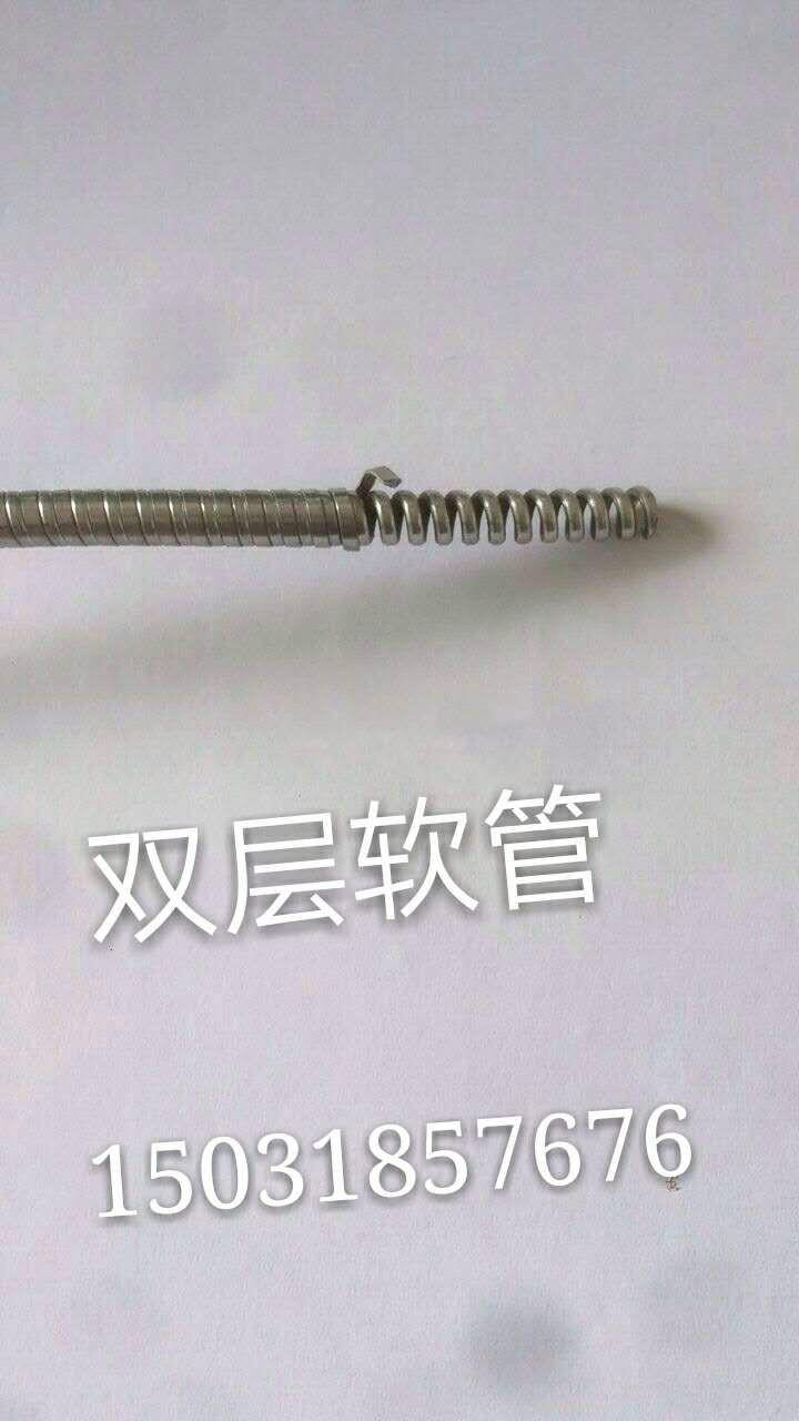 动力转向油管降噪器总成(双层金属软管)