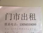 武胜县沿口镇新华书店菜市 仓库 45平米
