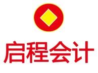 驻马店9县1市 代理记账190元,注册公司500元!