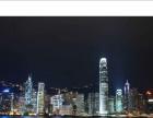 潍坊 浪漫之都 唯美之境 港澳5天4晚海+自由行800元