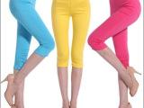 夏季新款糖果色七分高腰梭织铅笔裤 彩色休闲裤小脚高弹力打底裤